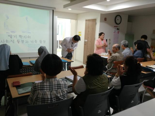 2018년 '자원봉사자 보수교육' 실시