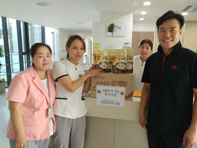 2018년 7월 27일 -  중복 '삼계탕' 나누기