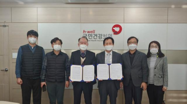 경상북도안동의료원- 지역 15개 유관기관, 공공보건의료 협력체계 구축사업 업무협약 체결