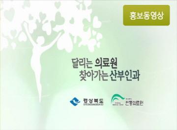 홍보동영상 새창으로 열림