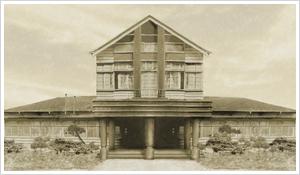 1912년 11월 1일개원한 자혜의원 사