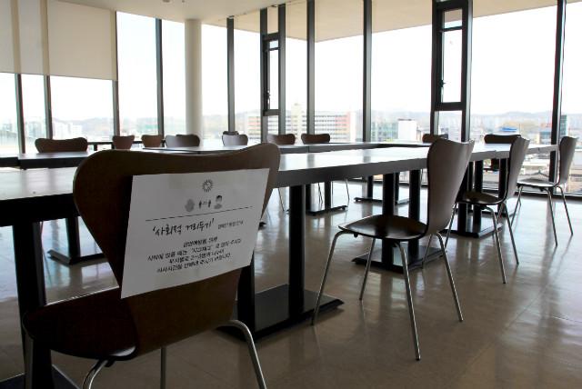0424_식당 거리두기 (1).JPG